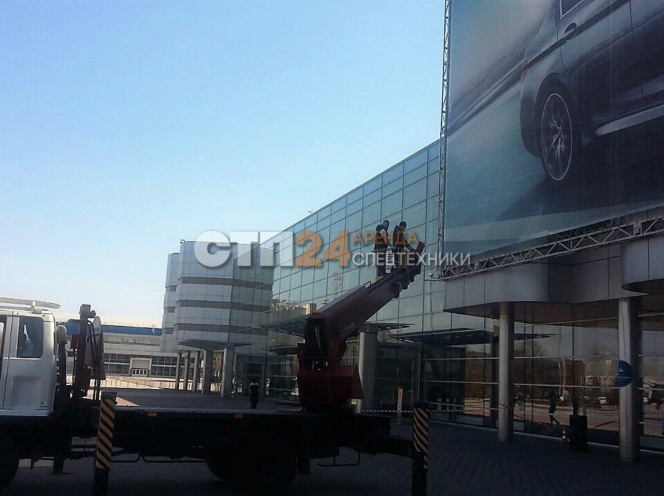 СпецТехноПарк24: Монтаж баннера Аэропорт Кольцово